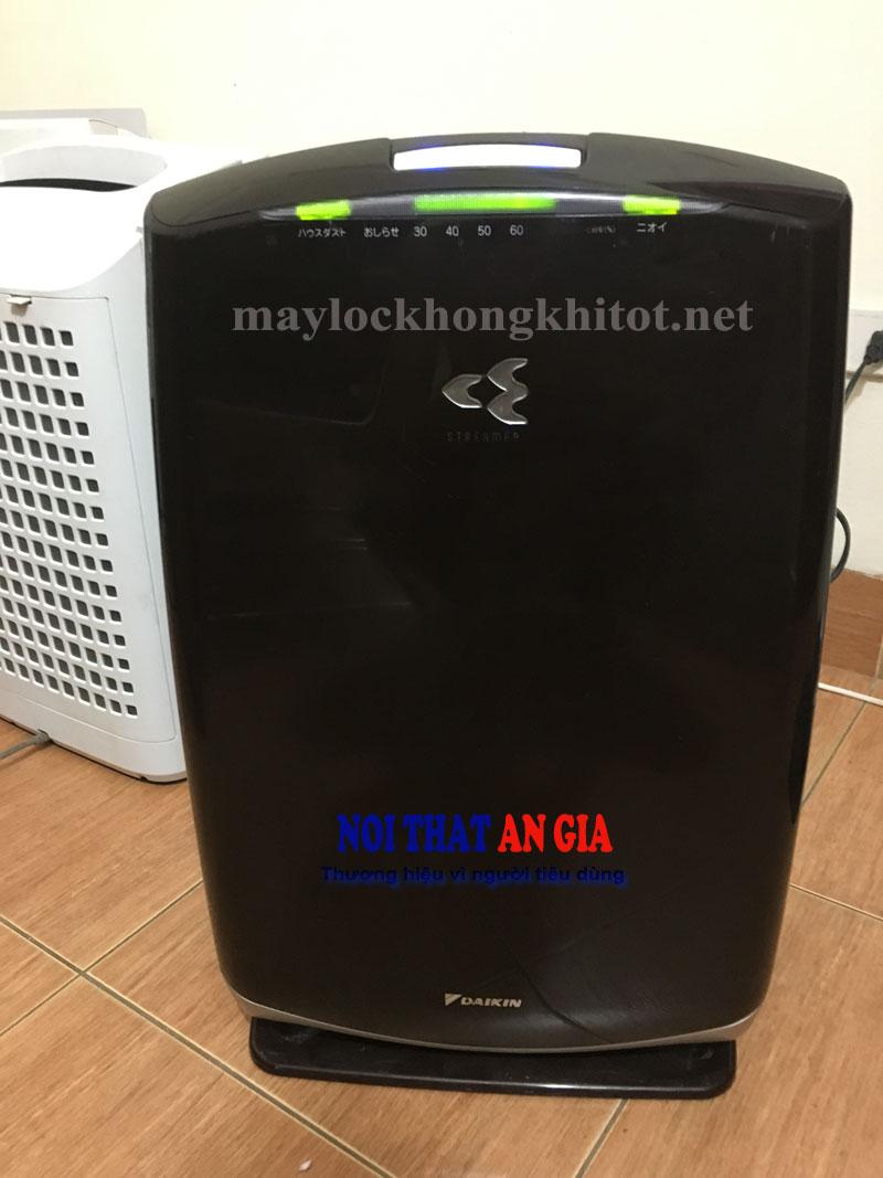 maylockhongkhiDAIKIN-MCK55N2
