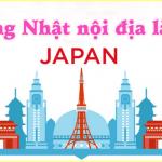 Tìm hiểu về hàng nội địa Nhật là gì?